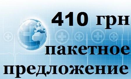 Анализы гинекология Киев