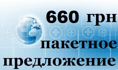 Киев гинекологические анализы