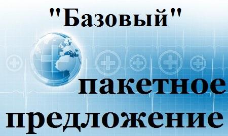 гинекологические анализы Киев