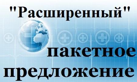 Гинеколог Киев